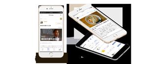 第一線のクリエイターと読者をつなぐサービス「mine」アプリ版リリース ~スマホでサクサクお気に入り作家・専門家の無料・有料作品が探せる、読める~