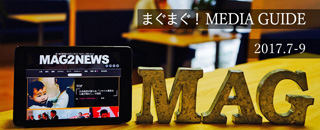 2017年7-9月一般販売リリースのお知らせ